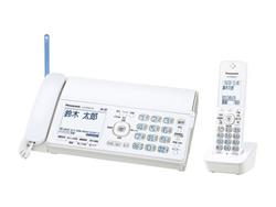 Panasonic(パナソニック)のFAX KX-PD503DL の、インクリボン、フィルムや充電池、増設子機情報