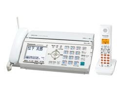 KX-PW520DL インクリボン