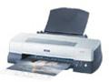 MC-2000 インク