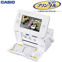 PCP-700 インク