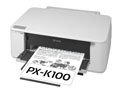 PX-K100 インク