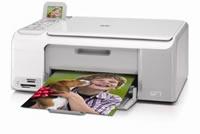 HP(ヒューレットパッカード)のプリンター Photosmart C4175 All-in-One の、インクや説明書、マニュアル、ドライバー情報