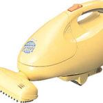 【HC-P30-Y】 三菱、掃除機、紙パック 【HCP30Y】